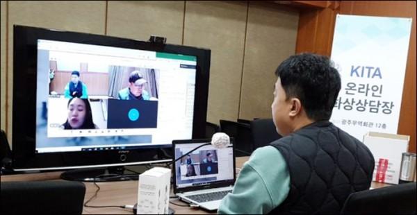 전남도, '중국 동북3성 공략' 시장개척단 화상상담