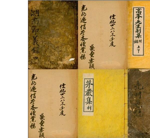 광주시립도서관 소장 고서 광주읍지 등 89책 디지털화