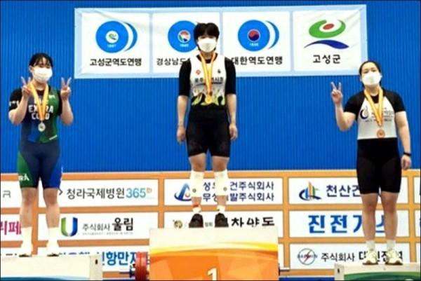 광주시청 역도 안시성 3관왕 '번쩍'