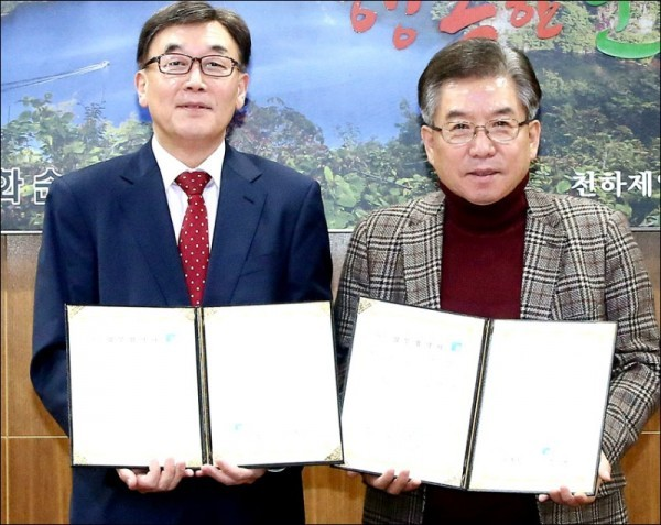 화순군, 조선이공대와 '스포츠 복지시스템 구축' 협약 체결