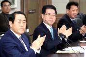 김영록 전남지사, 민선체육회장들과 간담회 가져