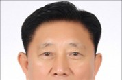 김한종 전남도의회 의장, 전국시도의회의장協 회장에 선출