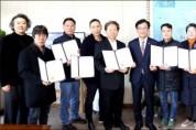 2020 전남국제수묵비엔날레 큐레이터 위촉