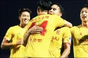 광주FC, 홈 구장서 3연승 도전