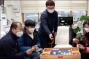 광주학생교육원, '탁구공 놀이세트' 송정초 탁구부에 기증