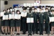 광주 동강대 군사학과, 육군 군장학생 선발시험 24명 합격