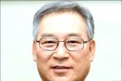 류찬수 한국기상산업기술원장, 모교 조선대에 5천만원 기부