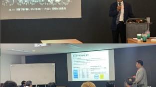 (재)한국공기안전원, 실내감염 저감을 위한 기술 세미나 스트리밍 생중계 진행