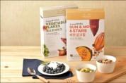 광주 사회적경제기업 제품, SK스토아(주) 홈쇼핑 판매