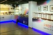 목포문예회관서 50만원 이하 수묵작품ㆍ생활용품 판매
