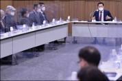 광주문화예술미래위원회, 문화도시 개척 나선다