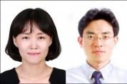 조선대 의대 한미아 교수, 한국 GRADE 네트워크 공동 설립 유치