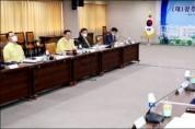 광주관광재단 창립이사회 개최...광주관광 새판 짠다