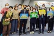 광주시교육청, '기후환경협력팀' 신설
