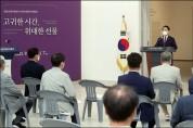 전남도립미술관, '이건희 컬렉션 특별전' 등 하반기 전시 개막