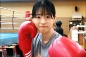 화순출신 임애지 女복싱 사상 첫 올림픽 출전권 획득