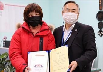 전남지역 발달장애인 자기주장대회 '성료'