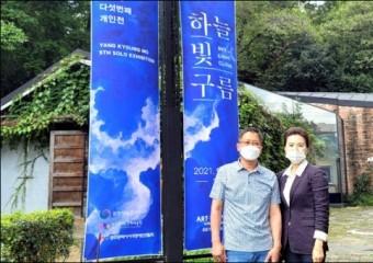 '그림 그리는 정치인' 하주아 광주 남구의원 '풍성한 가을'