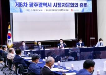 """""""달빛내륙철도, 국가철도망 계획에 반영돼야"""""""
