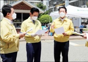 김영록 전남도지사, 영암 코로나19 대응현장 점검