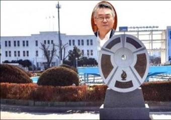 5.18 사형수 김종배 전 국회의원의 '직언직설'
