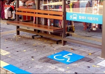 광주시, 무장애 버스정류소 확대 설치