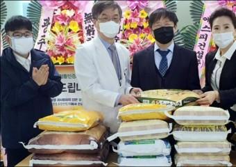 하주아 광주남구의원 장애인단체에 '사랑의 쌀' 전달