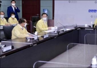 정세균 국무총리 3일 광주서 화상 원격 회의 주재