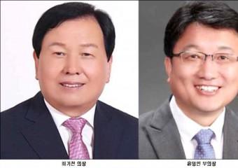 화순군의회 제8대 후반기 의장 최기천ㆍ부의장 윤영민 의원 선출