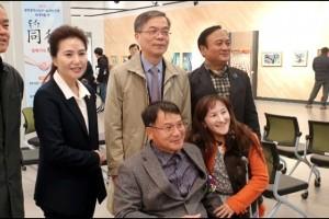광주장애인미술협회 특별 초대전 오픈