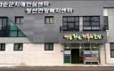 광주시립산수도서관, 어린이북카페 조성