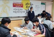 광주 일동중 학생·교직원 5.18 형상화 닥종이 인형 제작 참여