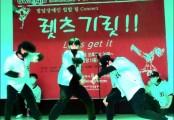광주지역 발달장애인 힙합 팀 \'렛츠기릿\' 공연 성료